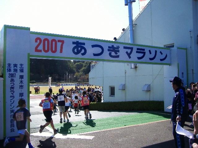 20071028atugip4