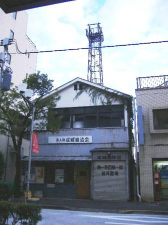 Hinomi
