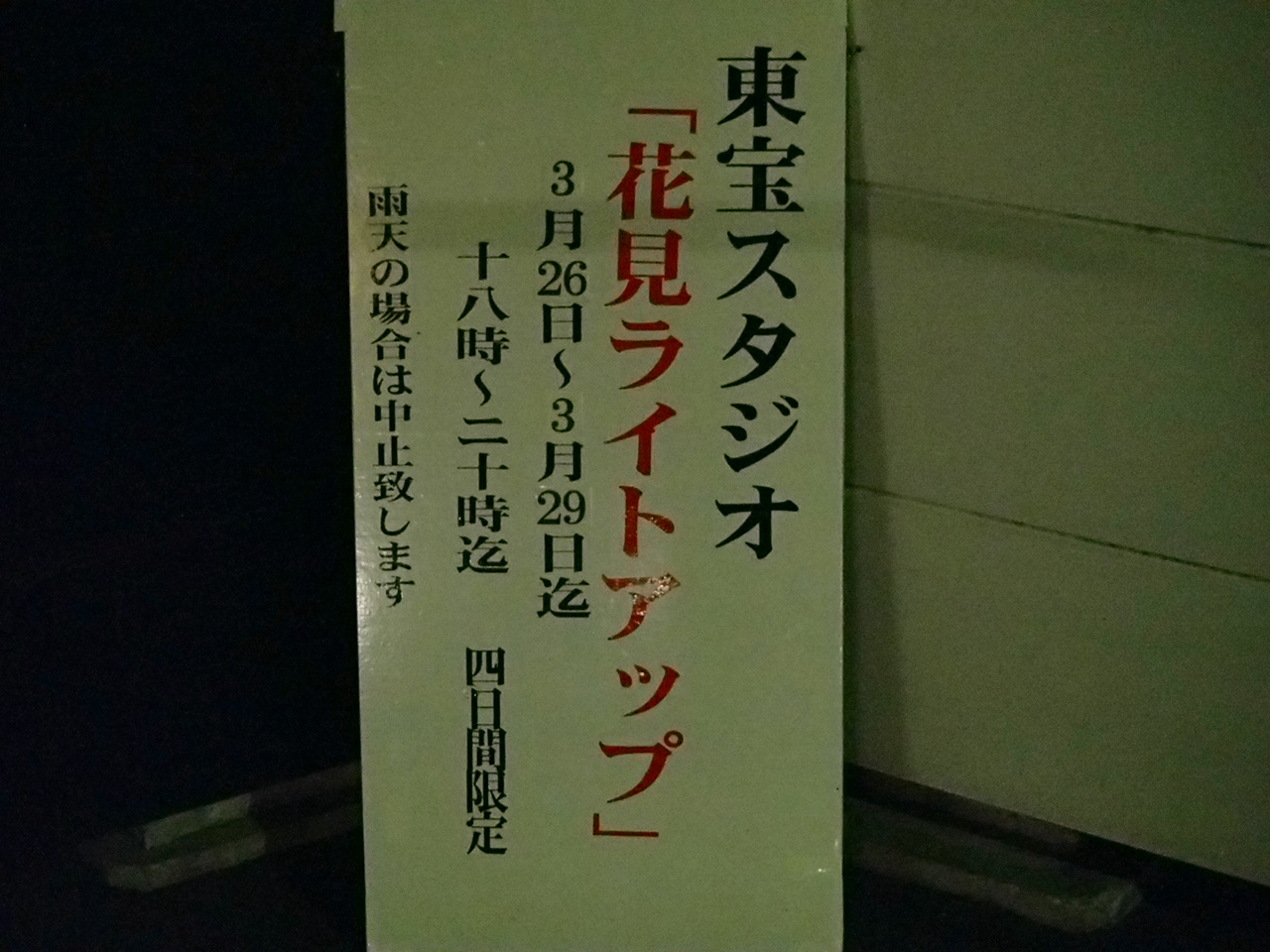 P3210596