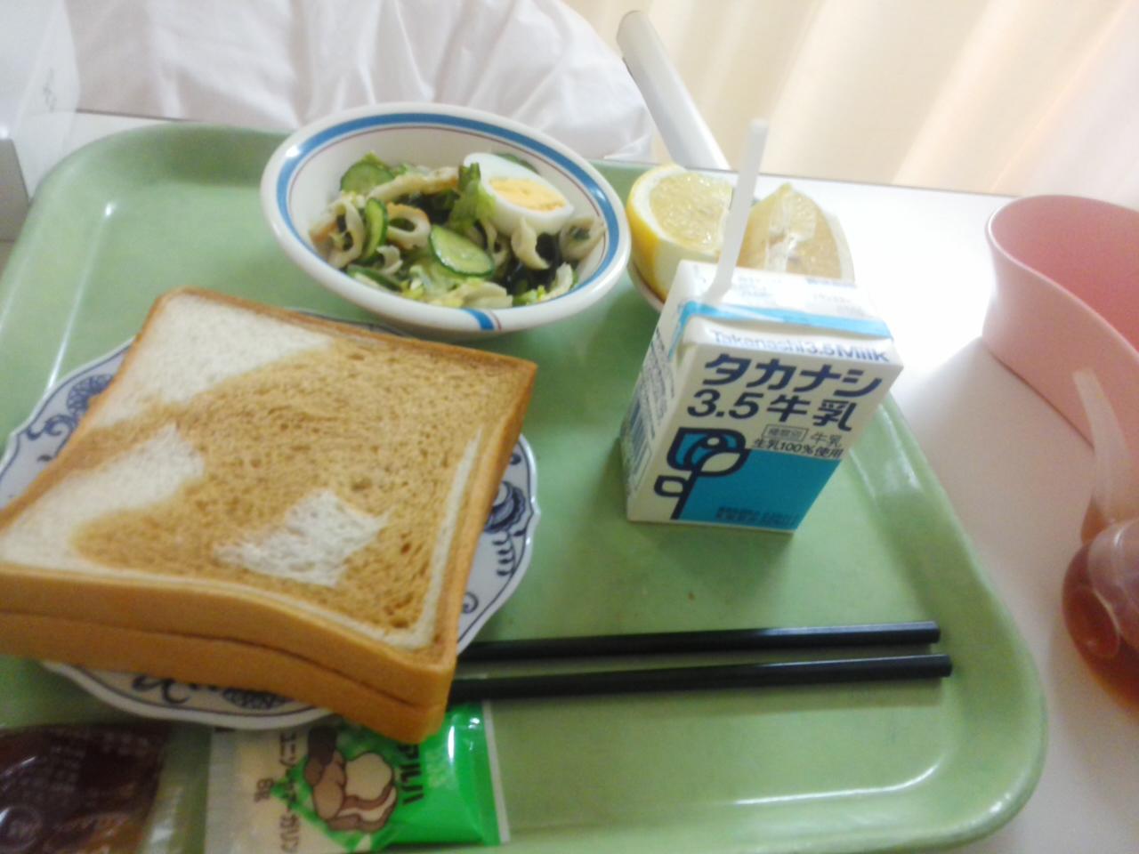 手術翌日の朝食