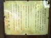 Myoujuji_006s_2